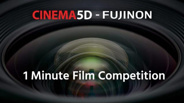 אתר cinema5d השיק תחרות צילום