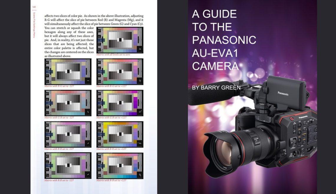 המדריך המלא למצלמת EVA1 בחינם (באנגלית)