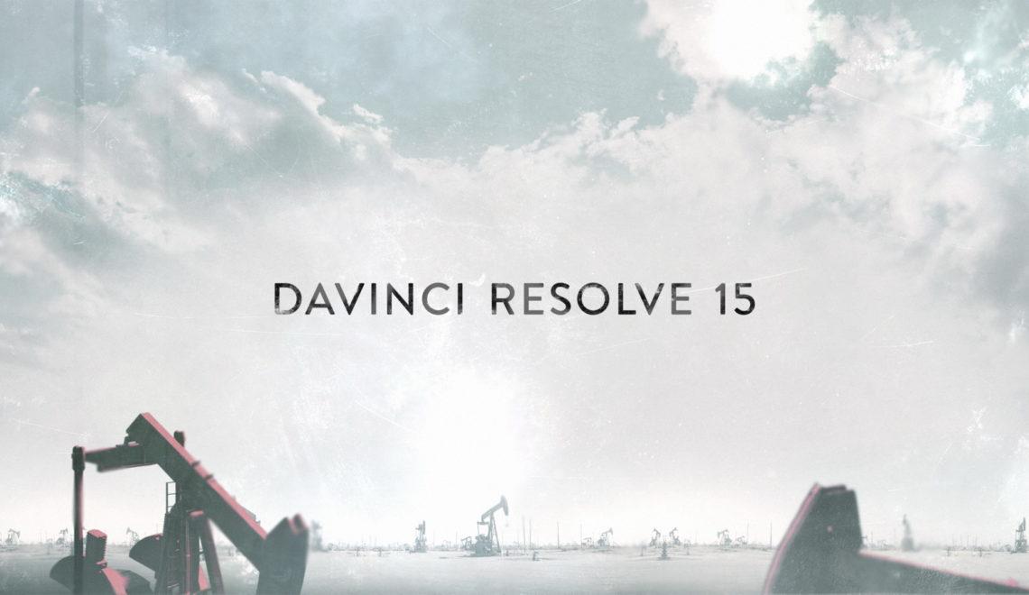 גרסה 15 של DaVinci Resolve יצאה מבטא