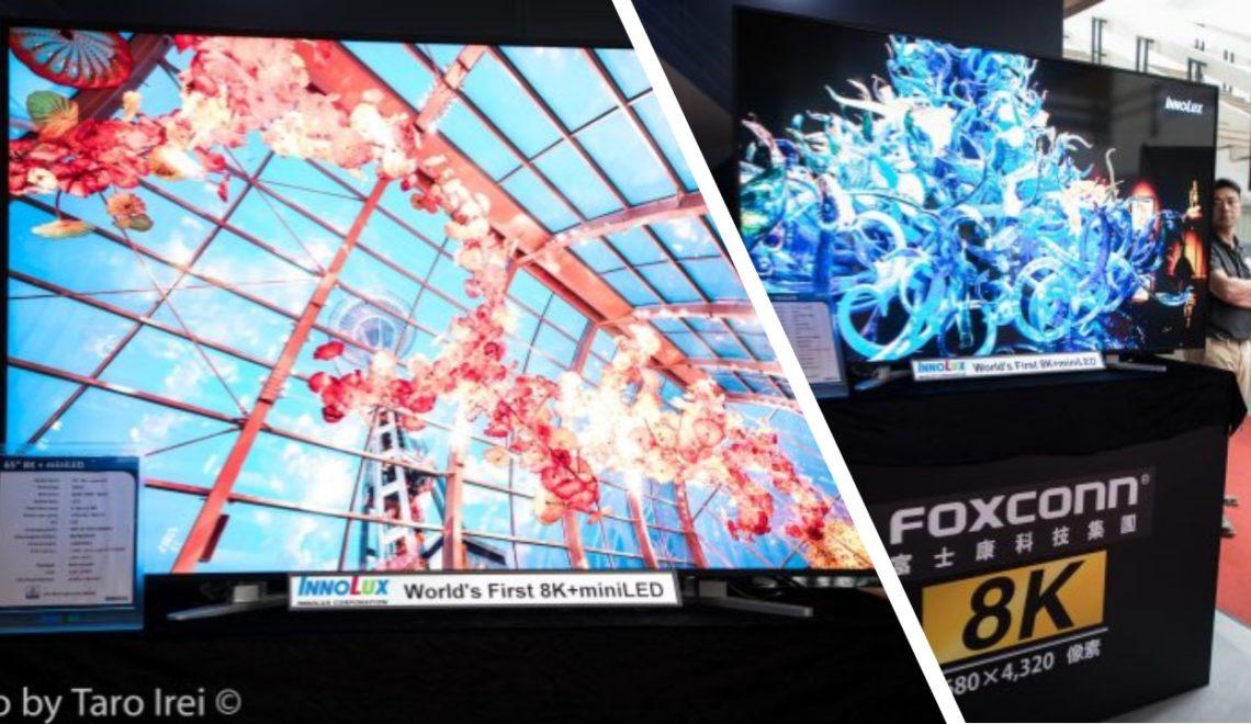 חברת Foxconn נכנסת לתחום הטלוויזיות