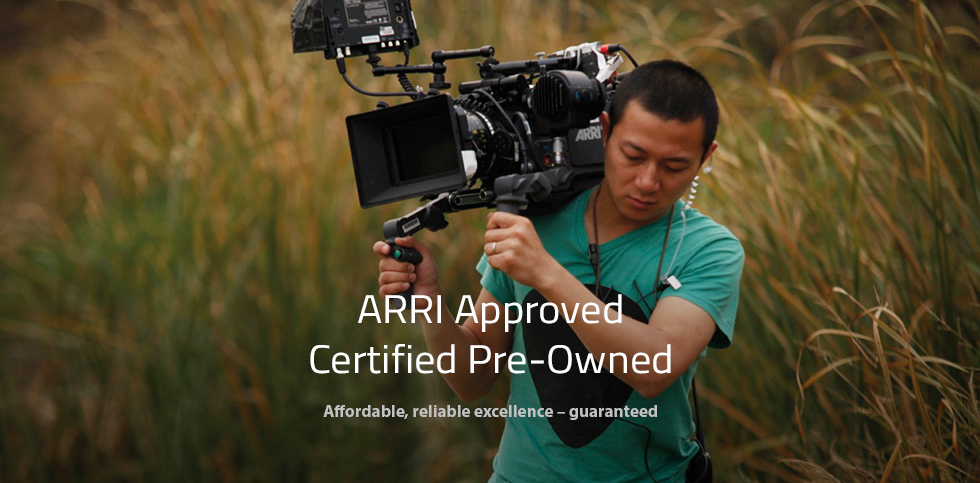 הרחבה לתוכנית מצלמות יד שנייה של Arri