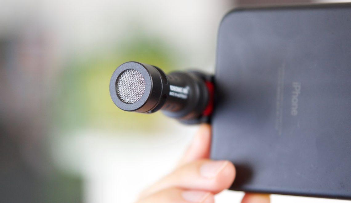 סקירה של המיקרופון למערכות ניידות מבוססת מחבר lightning
