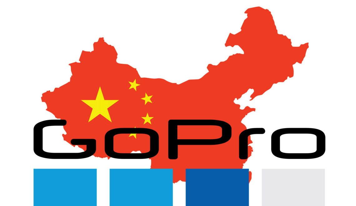 חלק מיצור GoPro עוזב את סין