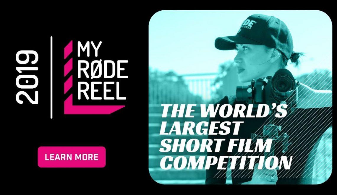 תחרות הצילום הגדולה ביותר בעולם