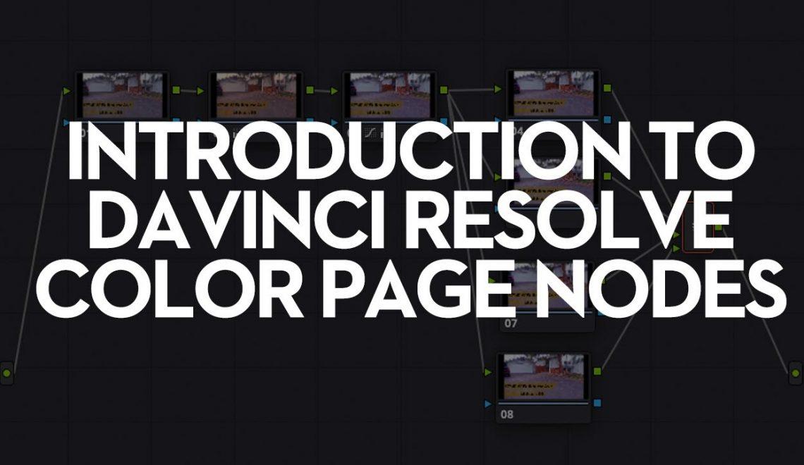 הסבר על המפרקים בעמוד הצבע של DaVinci Resolve
