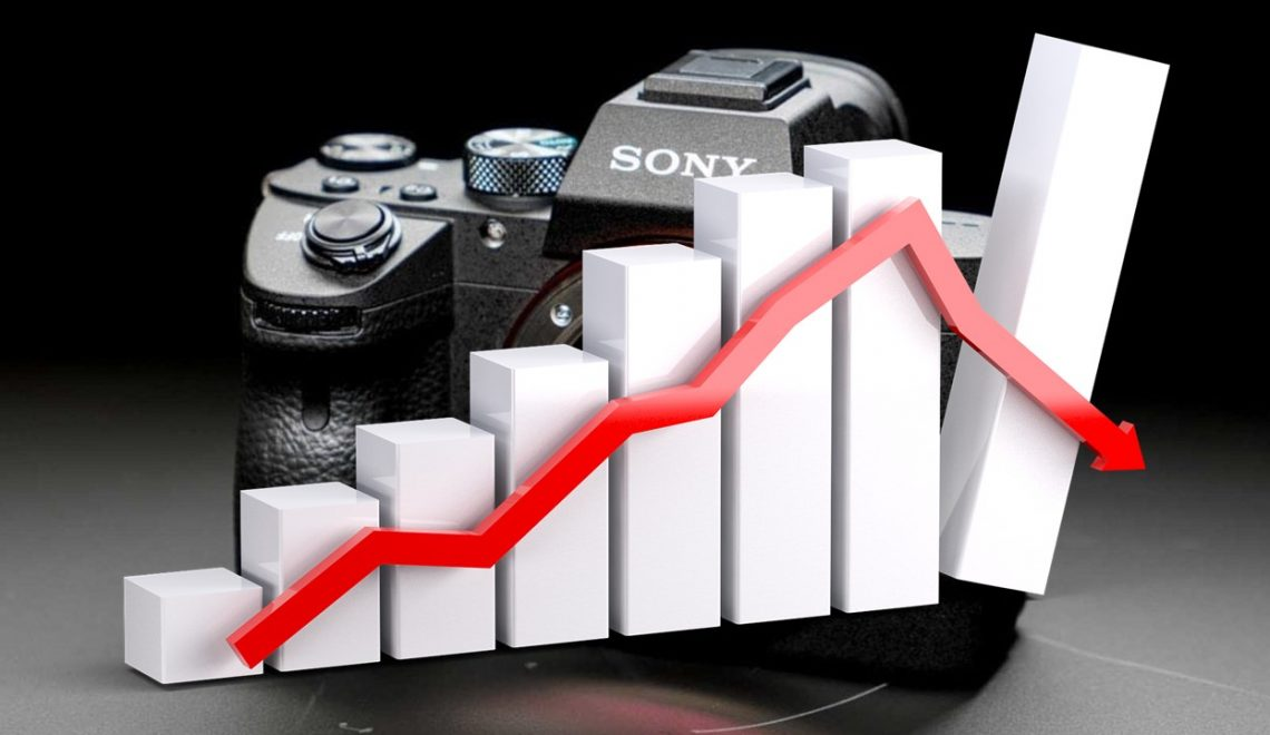ירידה משמעותית במכירות של חברת סוני