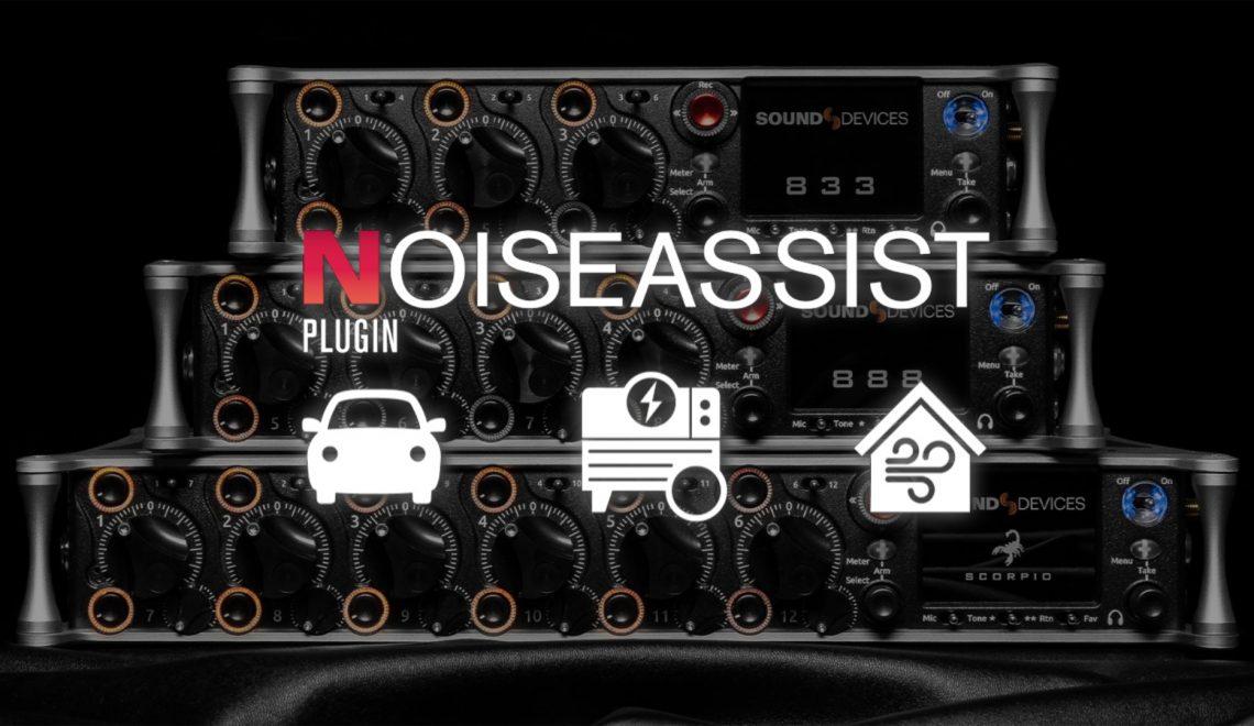 תוסף הפחתת רעשים לסדרת 8 של Sound Devices
