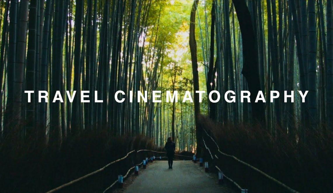 צילום סרטי טיולים