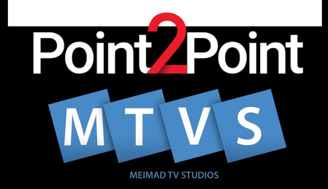 חברת Point 2 Point תנהל את אולפני מימד