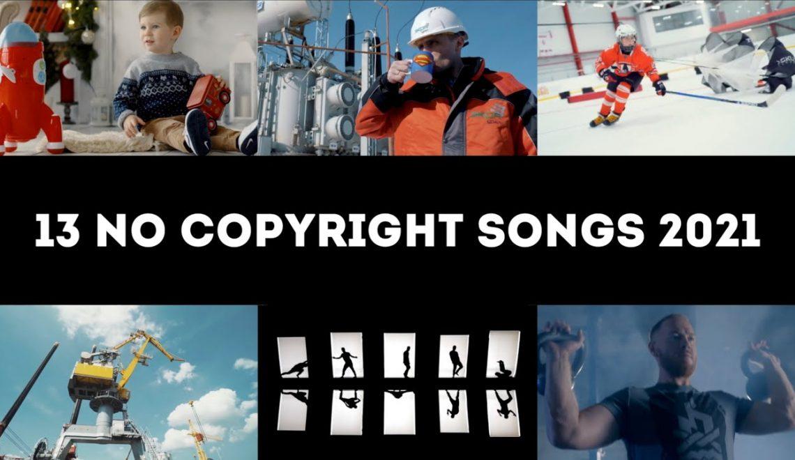 שלושה עשר שירים ללא זכויות יוצרים