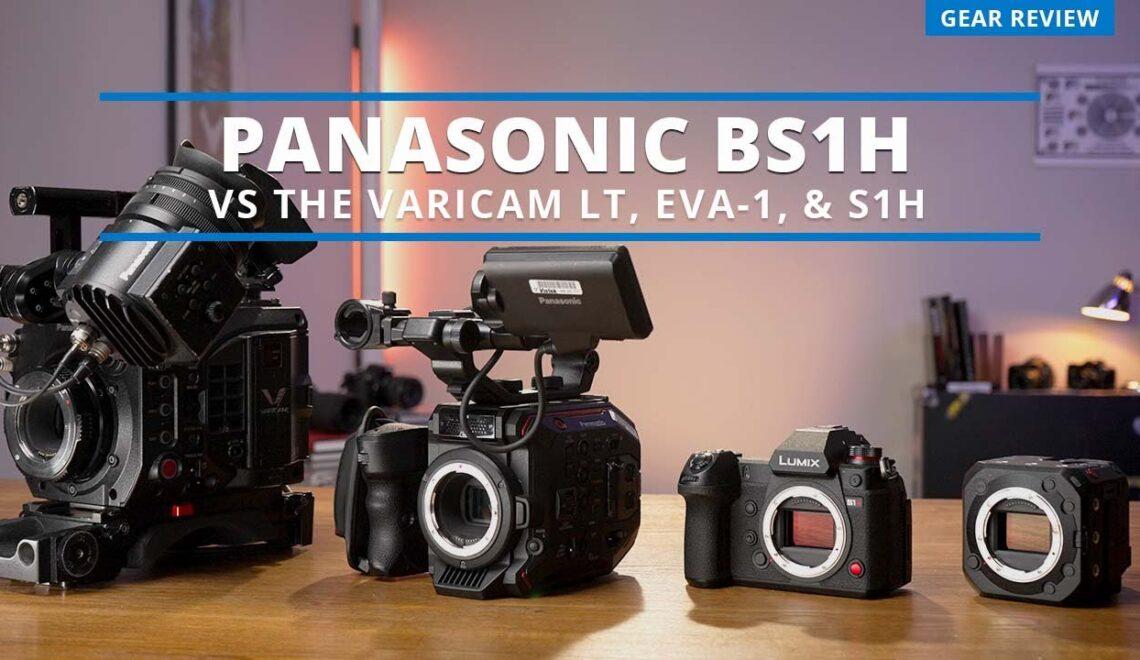 השוואה של DC-BS1H למצלמות פנסוניק